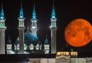 La Luna desde Tartaristán, Rusia