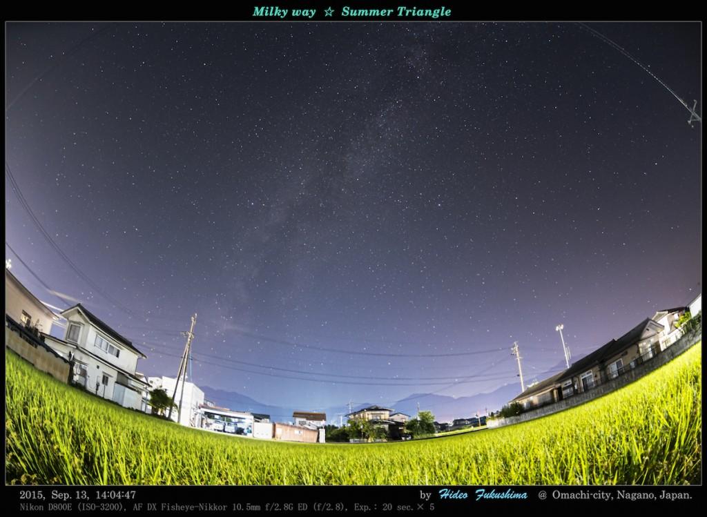 Hideo-Fukushima-MW_1751-1755_rd_1442293497