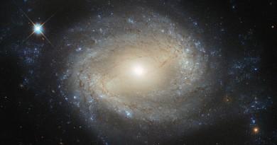 El 'monstruo' que se esconde en el núcleo de la Galaxia NGC 4639