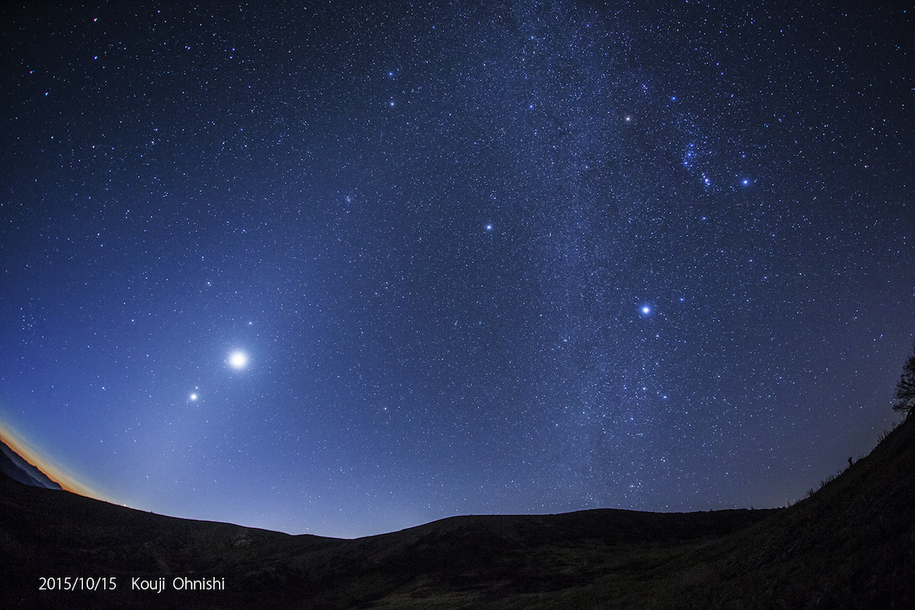Venus marte j piter sirius la v a l ctea y la for En 1761 se descubrio la de venus