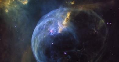 La impresionante capa de gas y polvo de la Nebulosa de la Burbuja