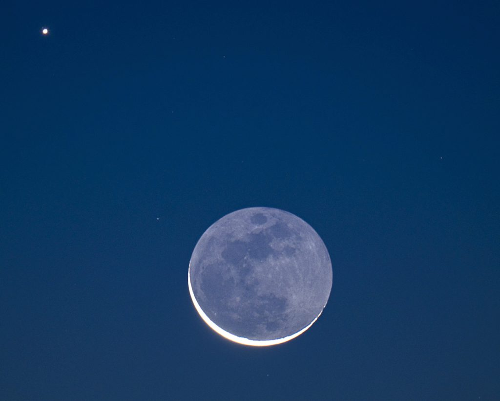 Emily-Belanger-Pam-Tomkinson-Donald-Tomkinson-Gareth-Pachard-John-Stetson-mercury-moon-conjunction-092916-3_1475153255