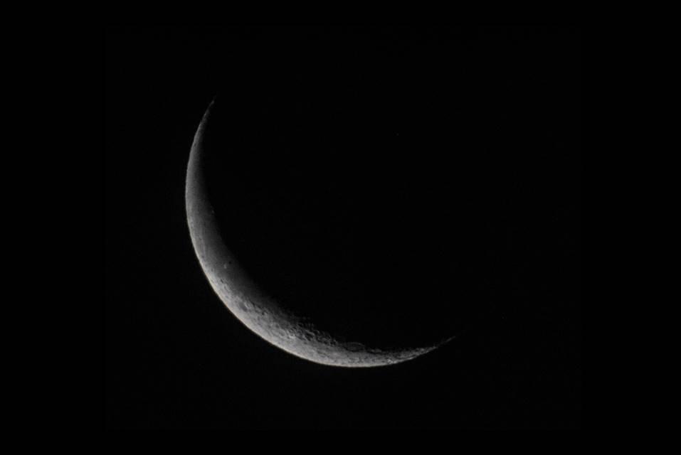 La Luna Menguante Desde Washington Estados Unidos El