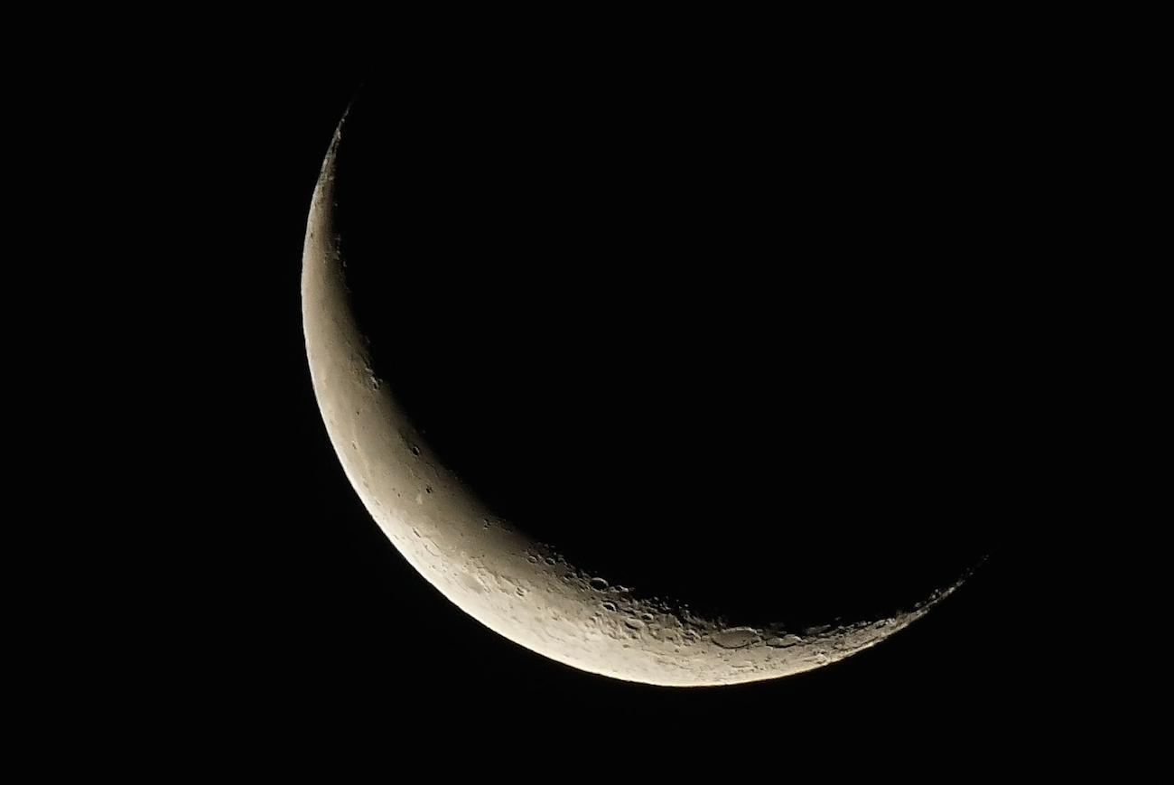 La Luna En Fase Menguante Desde Maryland Estados Unidos