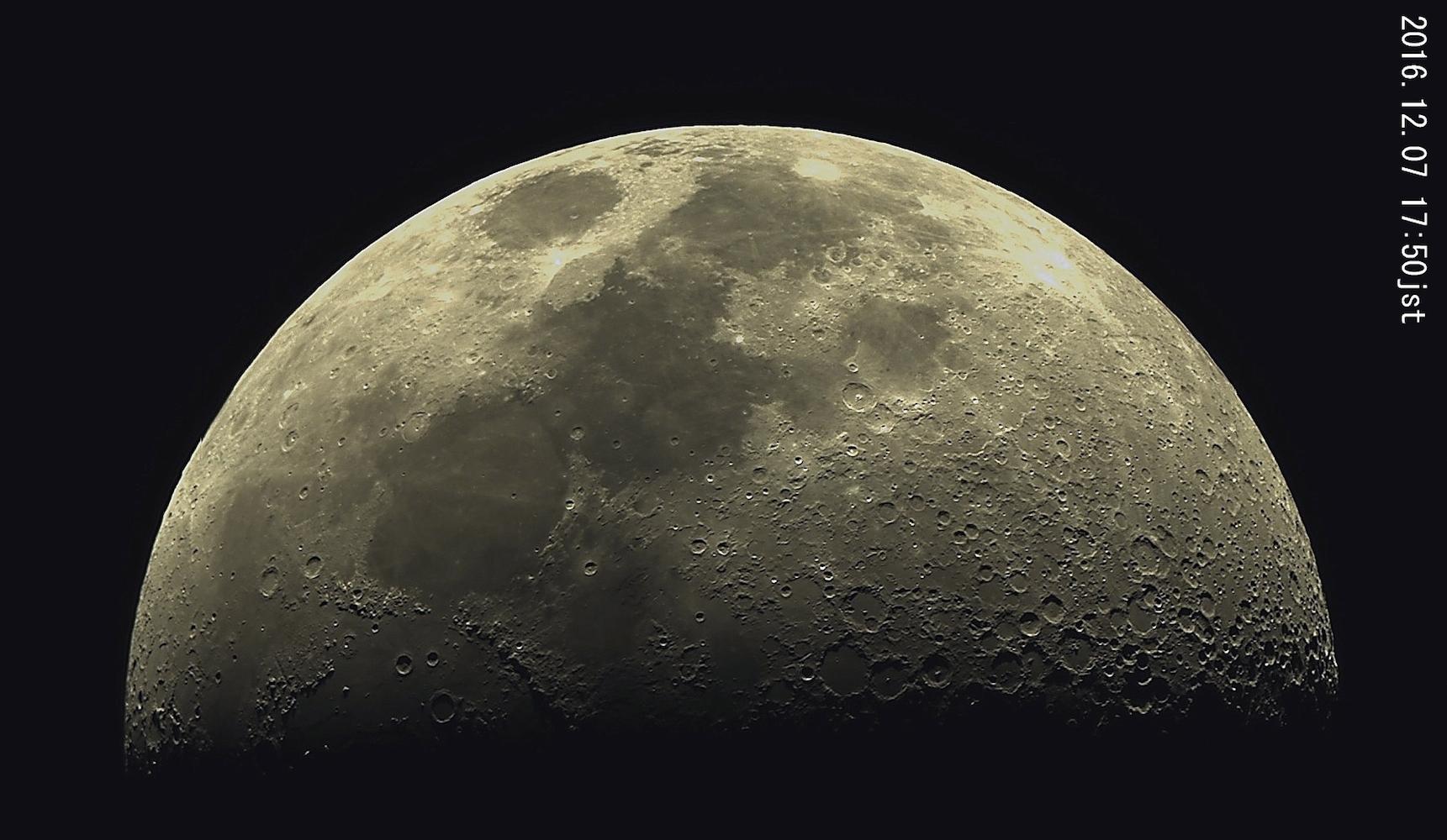 La Luna en fase Cuarto Creciente desde Ōtawara, Japón - El ...