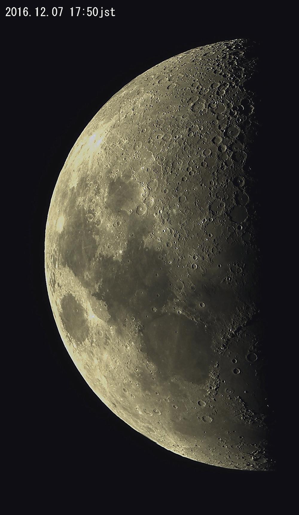 La Luna En Fase Cuarto Creciente Desde Tawara Jap N El