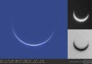 Foto de Venus tomada el 25 de marzo de 2017