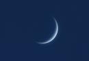 Foto de Venus tomada el 6 de marzo de 2017