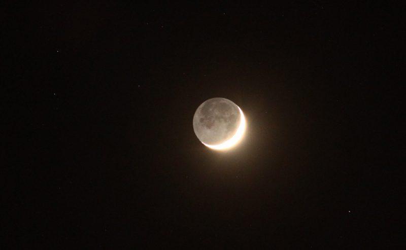 La luna creciente desde missouri estados unidos el for Proxima luna creciente