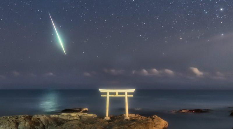 Calendario Astronómico para el mes de Diciembre de 2018