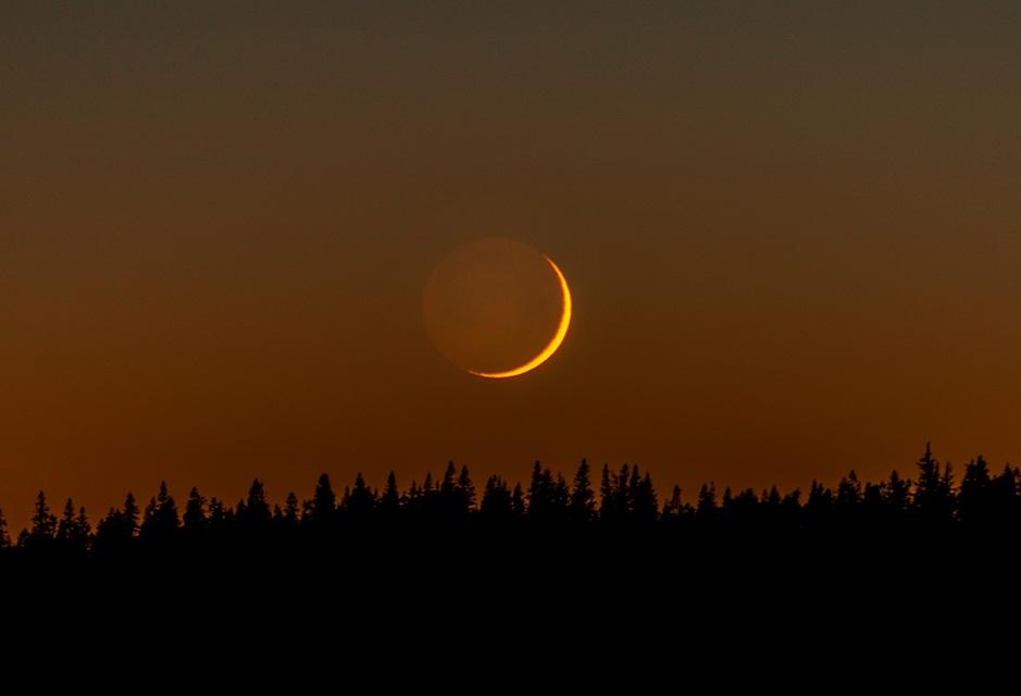 Luna nueva agosto 2020