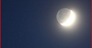 Imagen de la Luna creciente y el cúmulo abierto M44