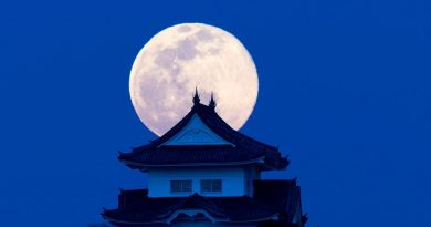 Foto de la Luna tomada desde Iga, Japón